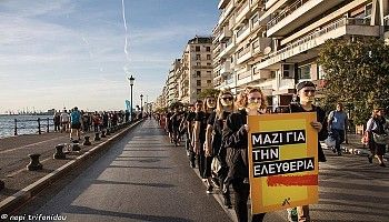 διεθνές Walk For Freedom