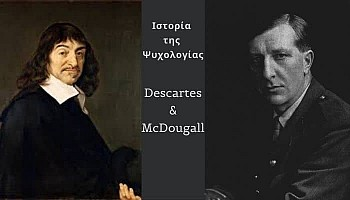 Descartes  McDougall