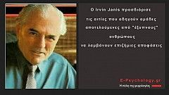 Irving Janis