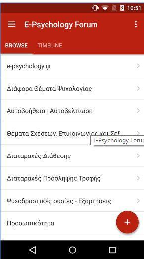 epsychology application 02