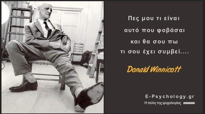 Donald Winnicott