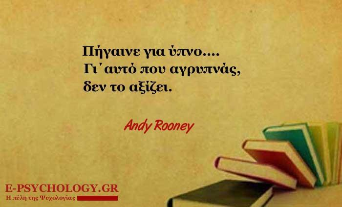 andy rooney 01