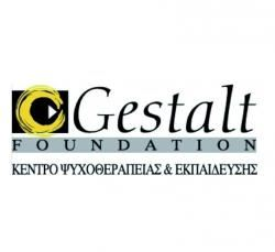 gestalt foundation