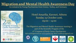 Ημερίδα - Migration & Mental Health Awareness Day