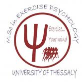 Ψυχολογία της Άσκησης