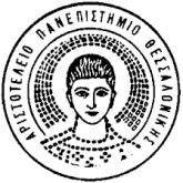 Τμήμα Ψυχολογίας - Αριστοτέλειο Πανεπιστήμιο
